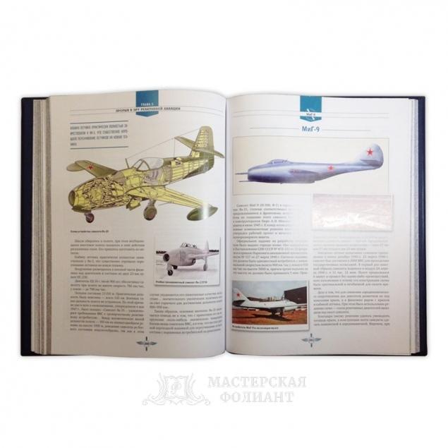 Энциклопедия военной авиации России, в раскрытом виде