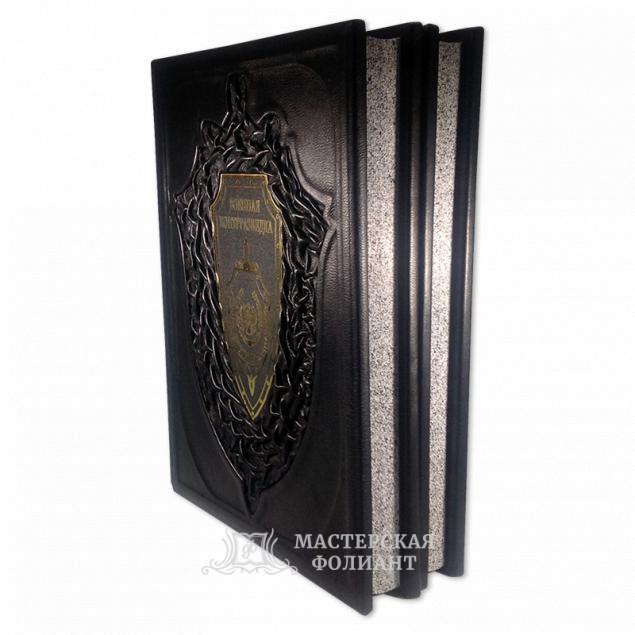Редкое подарочное издание «Военная контрразведка» в двух томах