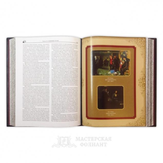 А.Ф. Кони «Закон и справедливость», вид на раскрытую книгу
